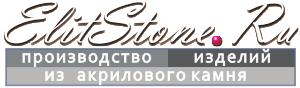 ElitStone.Ru - дарить людям комфорт